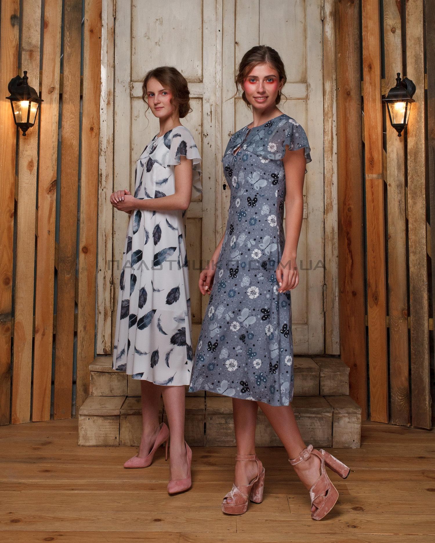 Платье с цветными принтами