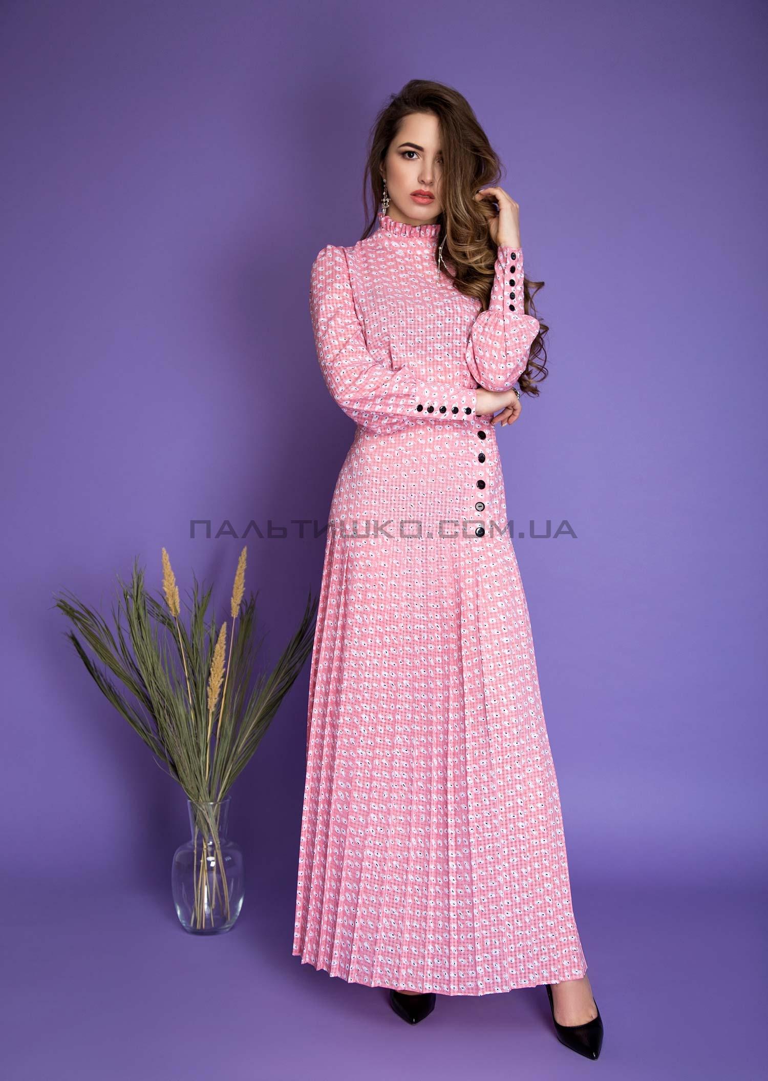 Платье розовое макси с плиссировкой